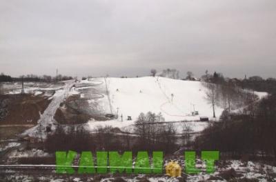 Kalnų slidinėjimo centras &quat;Kalita&quat;