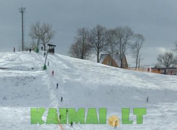 Vilkaviškio slidinėjimo trasos